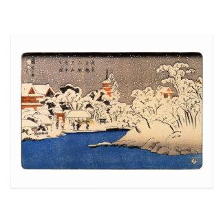 雪の浅草,国芳 Snowy Asakusa, Kuniyoshi, Ukiyo-e Postcard