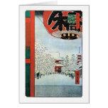 雪の浅草, 広重 Snow in Asakusa, Hiroshige Ukiyoe Greeting Card