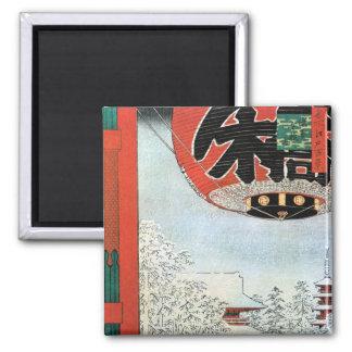 雪の浅草, 広重 Snow in Asakusa, Hiroshige Ukiyoe Fridge Magnets
