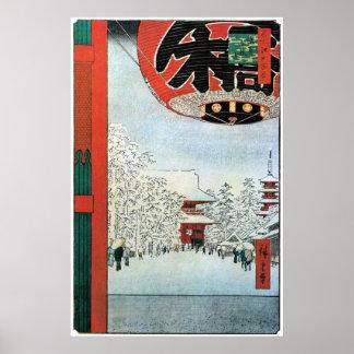 雪の浅草, 広重 Snow in Asakusa, Hiroshige Ukiyoe Poster