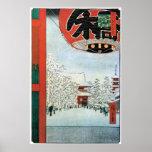 雪の浅草, 広重 Snow in Asakusa, Hiroshige Ukiyoe Print