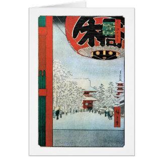 雪の浅草, nieve del 広重 en Asakusa, Hiroshige Ukiyoe Felicitación