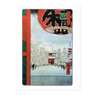 雪の浅草, nieve del 広重 en Asakusa, Hiroshige Ukiyoe Postales