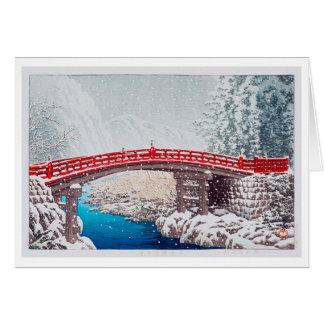 雪の神橋, Snow on the Sacred Bridge at Nikkô, Hasui Card