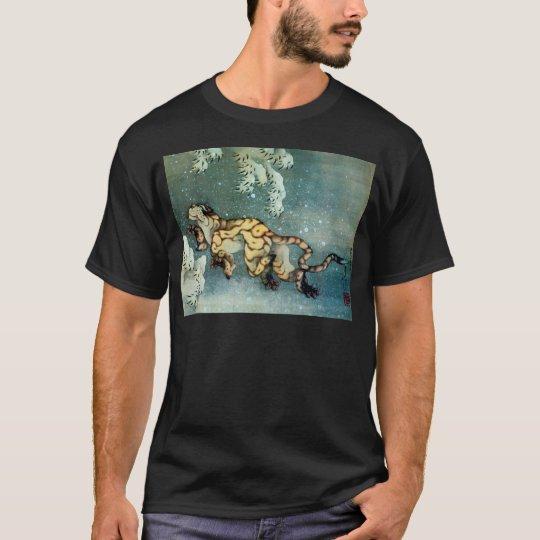 雪中虎図, 北斎 Tigerin theSnow, Hokusai T-Shirt