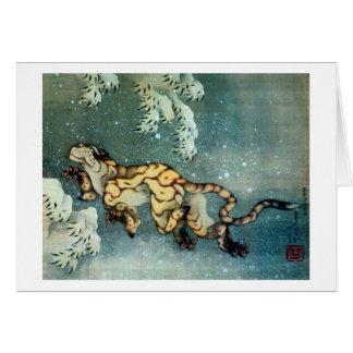 雪中虎図 tigre en la nieve Hokusai del 北斎 Felicitacion