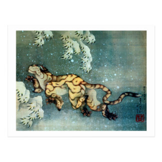 雪中虎図 tigre en la nieve Hokusai del 北斎 Postales