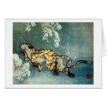 雪中虎図, tigre en la nieve, Hokusai del 北斎 Tarjeta De Felicitación