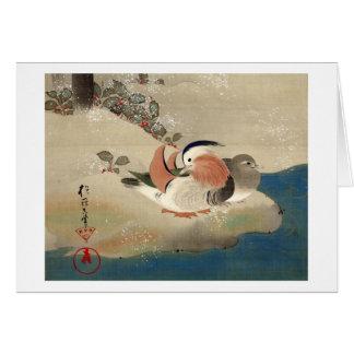 雪中鳥図(部分), 抱一 Birds in the Snow(detail), Hōitsu Card