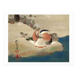 雪中鳥図(部分), 抱一 Birds in the Snow(detail), Hōitsu Postcard