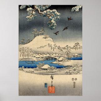 雪景色に雀, 広重 Sparrows in Snow Landscape, Hiroshige Poster