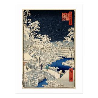 雪 太鼓橋 puente del tambor Nevado del 広重 Hiroshige Tarjetas Postales