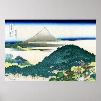 青山円座松, 北斎 View Mt.Fuji from Aoyama, Hokusai Poster