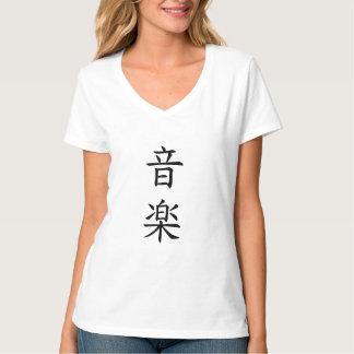音楽 (música) en negro japonés del carácter playera