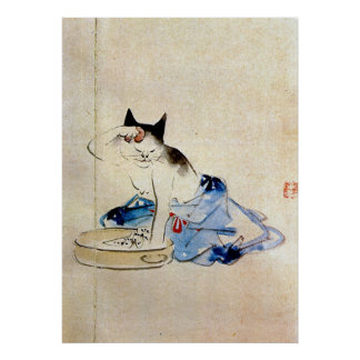 顔を洗う猫, 広重 Cat Face Wash, Hiroshige Poster