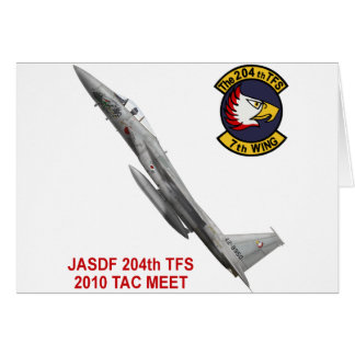 飛行隊戦競塗装 2010 del 第 204 tarjeta