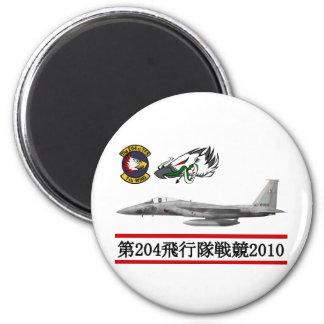 飛行隊戦競塗装 2010 JASDF 204o TFS del 第 204 Imán