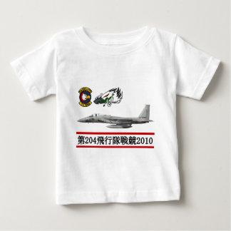 飛行隊戦競塗装 2010 JASDF 204o TFS del 第 204 Playeras