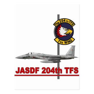 飛行隊戦競塗装 2010 JASDF 204o TFS del 第 204 Postal