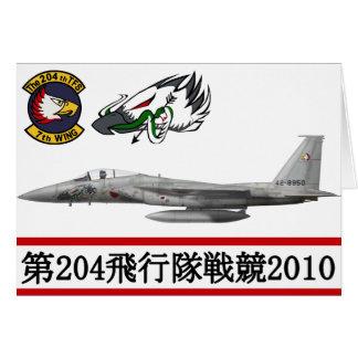 飛行隊戦競塗装 2010 JASDF 204o TFS del 第 204 Tarjeta De Felicitación