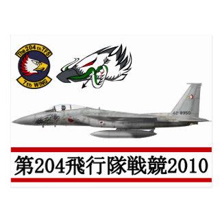 飛行隊戦競塗装 2010 JASDF 204o TFS del 第 204 Tarjetas Postales