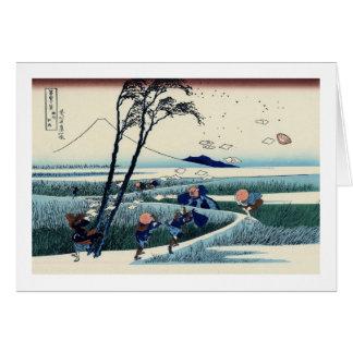駿州江尻, 北斎 View Mt.Fuji from Ejiri, Hokusai, Ukiyo-e Card