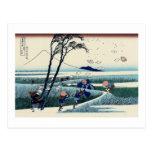駿州江尻, 北斎 View Mt.Fuji from Ejiri, Hokusai, Ukiyo-e Postcard