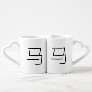 马, Horse Coffee Mug Set