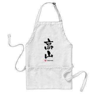 高山, kanji del japonés de Takayama Delantal