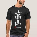 高山, kanji del japonés de Takayama Playera