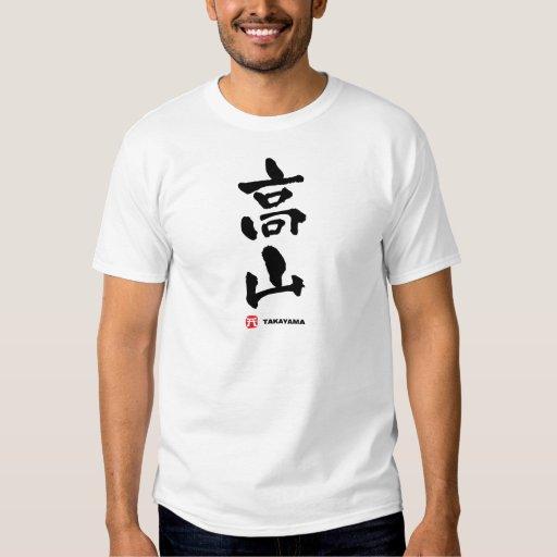 高山, kanji del japonés de Takayama Poleras
