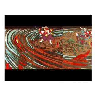 鬼若丸の鯉退治,国芳 Monster Carp, Kuniyoshi, Ukiyo-e Postcard
