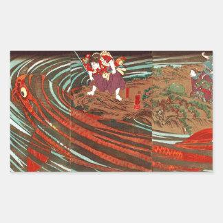 鬼若丸の鯉退治,国芳 Monster Carp, Kuniyoshi, Ukiyo-e Rectangular Sticker