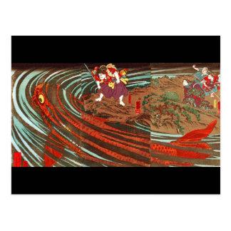 鬼若丸の鯉退治, carpa del monstruo del 国芳, Kuniyoshi, Postales