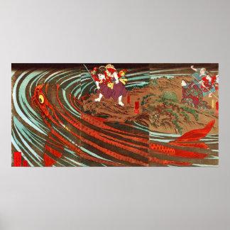 鬼若丸の鯉退治, carpa del monstruo del 国芳, Kuniyoshi, Uki Impresiones