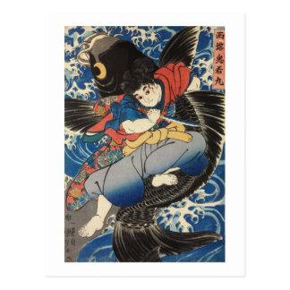 鬼若丸 国芳 Oniwakamaru Kuniyoshi Ukiyo-e Tarjetas Postales