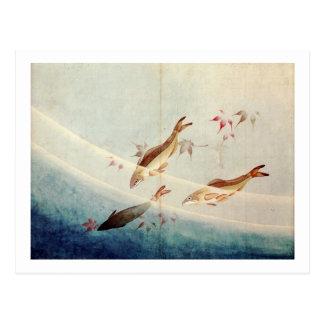 鮎, 北斎 Sweetfish, Hokusai, Art Postcard
