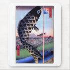 鯉幟と富士山, 広重 Carp Streamer and Mount Fuji, Hiroshige Mouse Pad