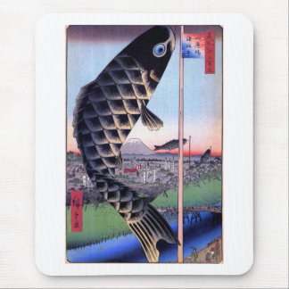 鯉幟と富士山, 広重 Carp Streamer and Mount Fuji, Hiroshige Mouse Pad