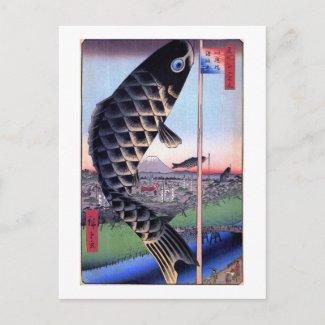 鯉幟と富士山、広重のコイの吹流しおよび富士山、Hiroshige postcard