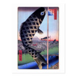 鯉幟と富士山, 広重 Carp Streamer and Mount Fuji, Hiroshige Postcard