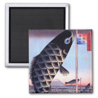 鯉幟と富士山, flámula y el monte Fuji, Hiroshige de la c Iman De Nevera