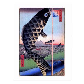 鯉幟と富士山, flámula y el monte Fuji, Hiroshige de la c Tarjeta Postal