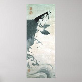 鯉魚図, 若冲  Carp (Koi), Jakuchu, Japan Art Poster