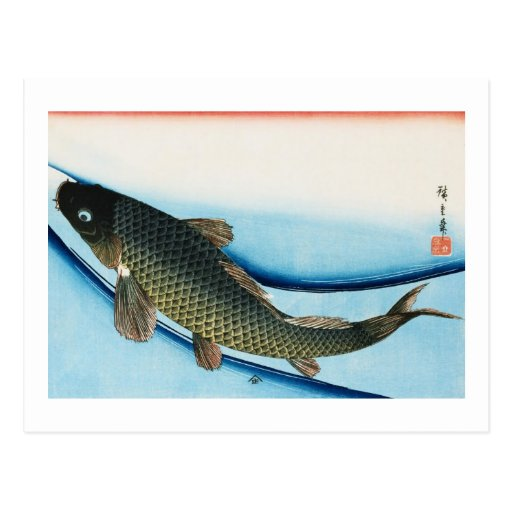 鯉, 広重 Carp, Hiroshige, Ukiyoe Postcard