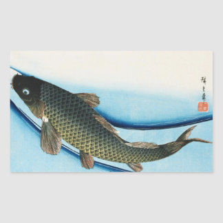 鯉, 広重 Carp, Hiroshige, Ukiyoe Rectangular Sticker