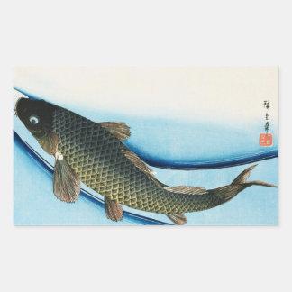 鯉 carpa del 広重 Hiroshige Ukiyoe Rectangular Pegatina
