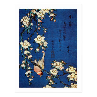 鳥と枝垂桜, 北斎 Bird and Weeping Cherry Tree, Hokusai Postcard