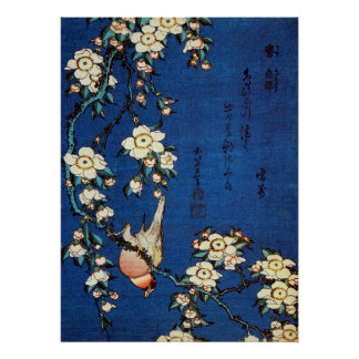 鳥と枝垂桜, 北斎 Bird and Weeping Cherry Tree, Hokusai Poster