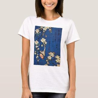 鳥と枝垂桜, 北斎 Bird and Weeping Cherry Tree, Hokusai T-Shirt